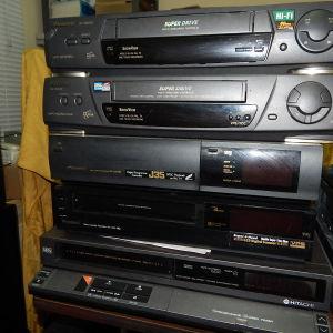 5 μηχανήματα VHS