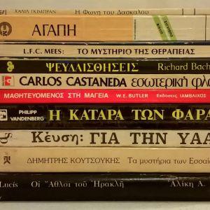 Βιβλία διάφορα ( 6 )
