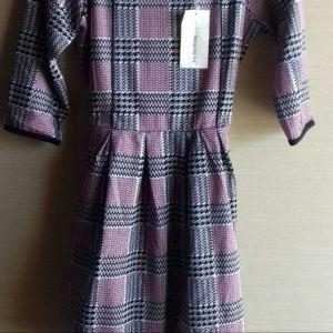Φορεμα paul christophe