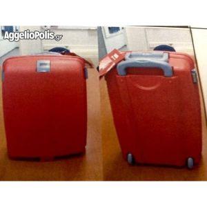 Βαλίτσα καμπίνας delsey trolley ολοκαίνουργια
