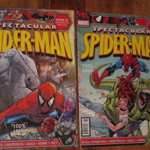 Spider Man SPECTACULAR - MARVEL