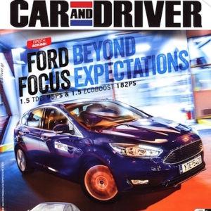 CAR AND DRIVER Περιοδικά Αυτοκινήτου 2015