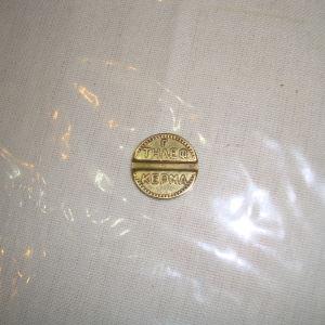 νομισμα  οτε