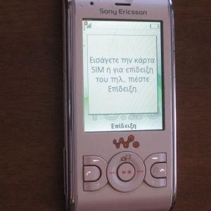Sony Ericsson W595 ΡΟΖ ΠΛΗΡΩΣ ΛΕΙΤΟΥΡΓΙΚΟ.