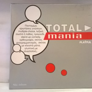 Total mania