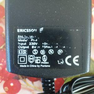 Φορτιστής Ericsson Pl-41-356SA