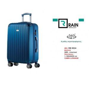 RAIN RB9024C ΚΑΜΠΙΝΑΣ ΜΠΛΕ