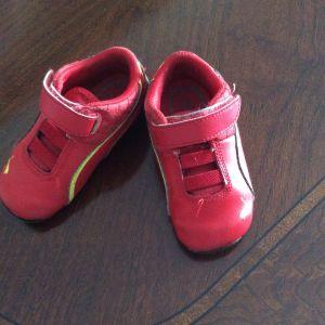 Παπούτσια για αγόρι ferrari