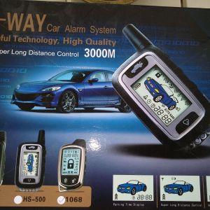 τηλεειδοποιηση αυτοκινητου αμφιδρομος FM 3000M RANCE