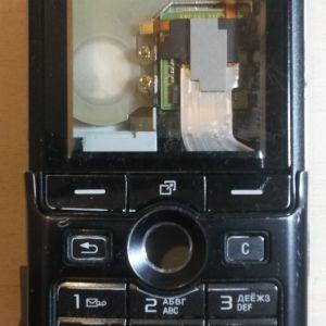 Sony Ericsson K750i Πρόσοψη - Cover