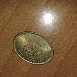 πωλείται νόμισμα των 100 δρχ 1992 και 1990 1000 ευρώ