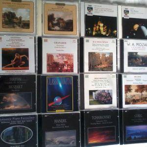 16 cd κλασικής μουσικής