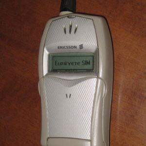 Ericsson Τ20e Πληρως λειτουργικο.
