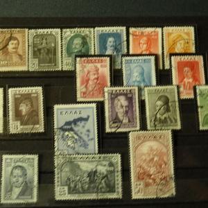Σπάνια γραμματόσημα