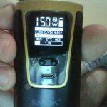 ηλεκτρονικο τσιγαρο 150 watt