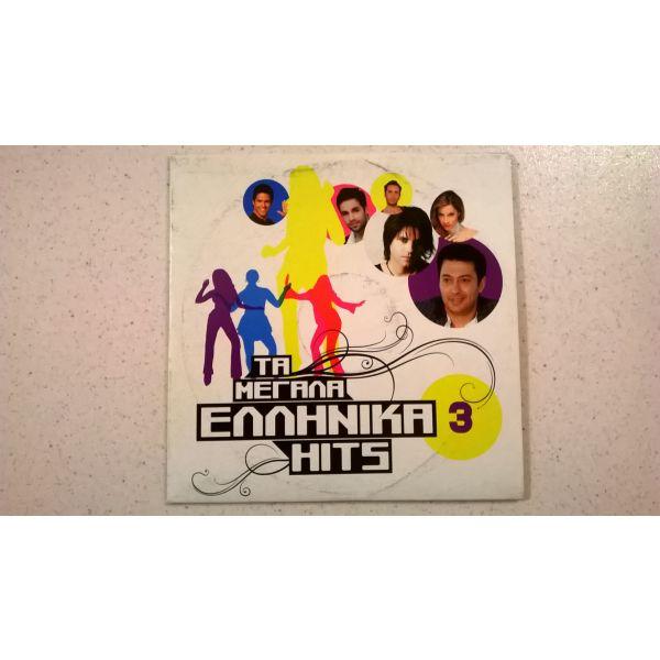 CD ( 1 ) ta megala ellinika Hits