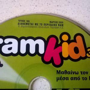 CD ( 1 ) ramkid3
