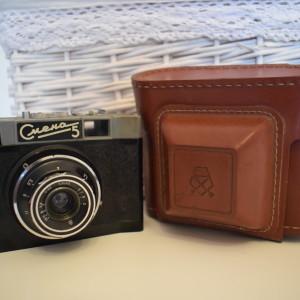 Vintage φωτογραφική μηχανή Smena 5