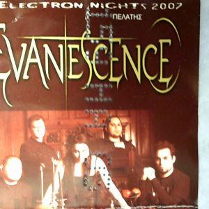 Εισιτήριο από την συναυλία των EVANESCENCE στο γήπεδο Καραϊσκάκη (2007)