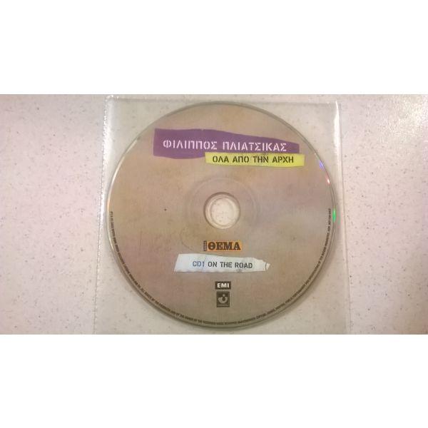 CD ( 1 ) filippos pliatsikas - ola apo tin archi