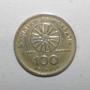 Νόμισμα 100 δρχ. 1990