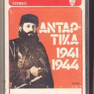 Αντάρτικα 1941-1944 (1977)