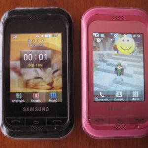 Samsung C3300 Champ Μαυρο & ροζ ΛΕΙΤΟΥΡΓΙΚΑ