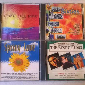 CDs ( 4 ) Ξένη μουσική